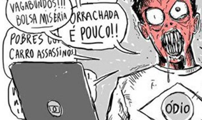 Bufale, urlacci e social network: ecco perché non è la rete che è cattiva!